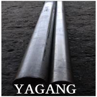 D3 hot forged steel round bar Manufactures