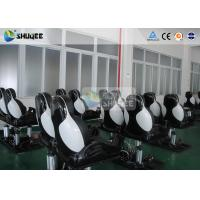 Fiber Glass 7D Movie Theater With Luxury Leather Dynamic Motion Chair Manufactures