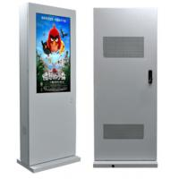 32 Inch Full HD Digital Signage Kiosk , 1920*1080 Outdoor Touch Screen Kiosk Manufactures