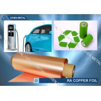 High Performance Rolled Annealed RA Copper Foil 50um For Wide Copper Tape Manufactures