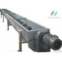 Buy cheap Silo Feed Screw Conveyor For Powder Granular And Small Block Materials from wholesalers