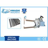 Buy cheap Handheld Portable Mini Size Spot Welding Machine for Metals Stainless Steel, from wholesalers