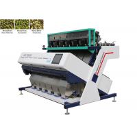 Small Carryover Bean Color Sorter , Advanced Color Sorting Equipment Manufactures