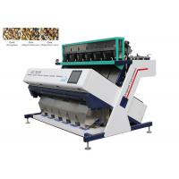High Technology Corn Color Sorter For Wheat Grain Beans Color Sorting Manufactures