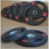 Buy cheap Rubber Weight Plates Fitness Equipment Accessories Environmental Friendly from wholesalers