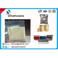 Buy cheap Local Anesthesia Drugs Dimethocaine Base For Dentistry And Ophthalmology from wholesalers