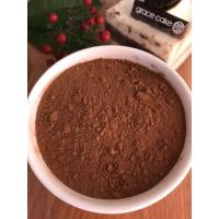 100 Pure Premium Cocoa Powder , Dark Chocolate Cocoa Powder PH 4.5--5.8 Manufactures