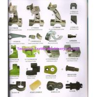 Quality good quality loom machine universal spare parts for textile factory reach Peru on November for sale