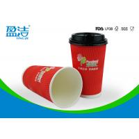 Logo Design Hot Drink Paper Cups 500ml With White / Black Lids Available Manufactures