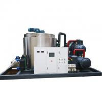 Buy cheap 10ton/day flake ice machine leading on the fishing boat from wholesalers
