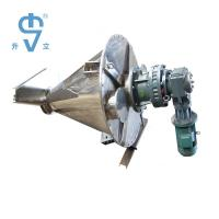 Buy cheap Twin Screw 3000L Vertical Conical Screw Blender For Chemical Powder from wholesalers