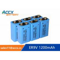 Buy cheap 9V battery 1200mAh smoke detector battery, fire detector battery, long self life 10 years from wholesalers