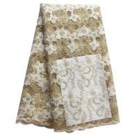 Buy cheap Simple and elegent white african lucky flower lace wholesale stock best from wholesalers