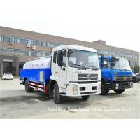 China King Run High Pressure Sewer Jetter Truck For Sewer Drain Cleaning 4x2 / 4x4 on sale
