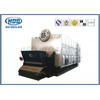 Customized Horizontal Biomass Pellet Boiler For Power Station And Industry Manufactures