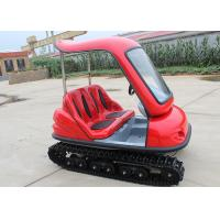 Buy cheap Track Electric Sightseeing Car Durable With Green Energy Double Brake Pedal from wholesalers