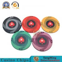 Dedicated High-end Anti-counterfeit Ceramic Chips For Casino Texas Hold'em Poker Mahjong Club Special Ceramic Code Accep Manufactures