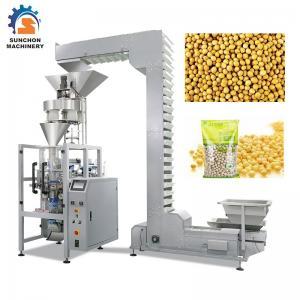 Buy cheap 2.2KW Vertical Granule Packaging Machine For Soybean 4000ML Volume from wholesalers