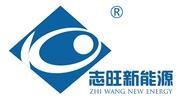 China Xuzhou Zhiwang New Energy Co., Ltd logo