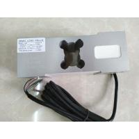 Buy cheap ZEMIC L6G load cell 50kg - 600kg for platform scale,60X60cm with OIML approval from wholesalers