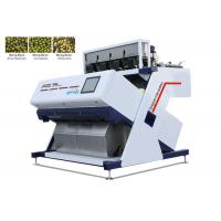 Intelligent Operating System Bean Color Sorter Machine High Accuracy Manufactures