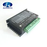 Buy cheap ROHS Compliant TB6600 Step Motor Controller 9V - 42VDC 0.5A - 4.0A For Stepper from wholesalers