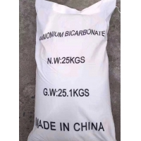 Buy cheap Foaming Agent Food Grade 99% Ammonium Bicarbonate from wholesalers