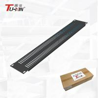 "China 1u 2u blanking panel accessories Network cabinet 19"" Brush Panel blank panel on sale"
