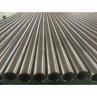 Incoloy Alloy 825 seamless tube , Nickel Alloy Pipe ASTM B 163  100% ET AND HT Manufactures