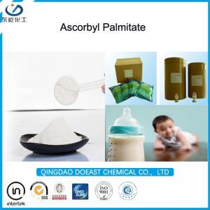 China Antioxidant Additive Pure Ascorbyl Palmitate For Milk Powder Production on sale