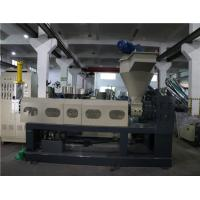 Buy cheap HPA-SJP-120 PP PE Film Plastic Recycling Machine 22kw - 160 kw from wholesalers