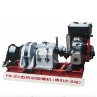 Engine powered Winch Manufactures