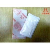 Non - Toxic Food Grade Desiccant Packs 5g For Electrical Appliances , Cable Manufactures