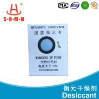 One Dot  5% Blue To Pink Humidity Indicator Card For  Bulk Packaging Manufactures