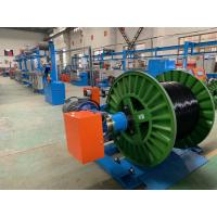 Buy cheap Serial insulating Wire Extruder Machine Diameter 500 Pay Off Bobbin from wholesalers