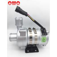 DC24V 240W Auto Electric Water Pump Brushless Motor Manufactures