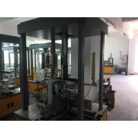 Intelligent Box Forming Machine CE Certification 25pcs/Min Capacity Manufactures