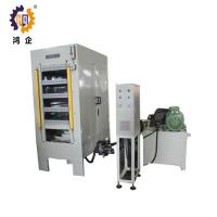 Buy cheap Electric Automatic Hydraulic Heat Press For Composite Material 80T from wholesalers