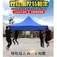 Sell Free Standing Awning Whole set with chairs and seats Manufactures
