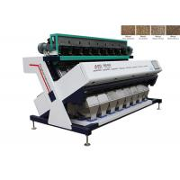 High Capacity Wheat Color Sorter Machine Precise Professional Sorting Solutions Manufactures