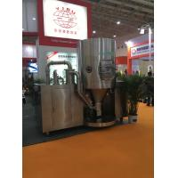 Xanthophyll Extract Laboratory Spray Dryer Machine Explosion Proof Low Temperature Manufactures