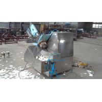 Buy cheap Fully Automatic Paper Cake Cup Machine Boat Shaped / Round Paper Cups from wholesalers