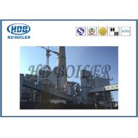 Fuel Fired Circulating Fluidized Bed Boiler , Steam Turbine Power Station Boiler Manufactures