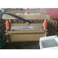 Buy cheap Building Material 800 Aluminum Roof Glazed Tile Making Machine Floor Sheet from wholesalers