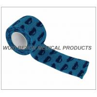 Buy cheap Self Adhesive Printed Bandages from wholesalers