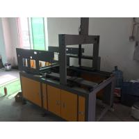 Fully Automatic Rigid Box Maker 2.5KW Power Consumption Smooth Running Manufactures