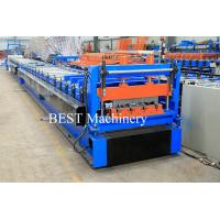 Buy cheap Color Steel High Srength Metal Deck Floor Roll Forming Machine For Closed Floor from wholesalers