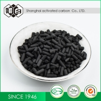 1000Mg/G Coal Based Granular Impregnated Activated Carbon For Adsorb Odorous Gas Manufactures