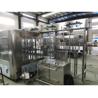Stainless Steel 6000BPH Automatic Water Filling Machine Manufactures