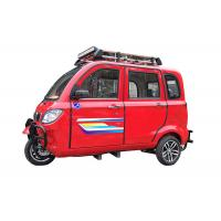 Gear Driving Gasoline Tricycle 200CC Three Wheels With 4 Passenger Seats Manufactures